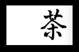 cha-asian